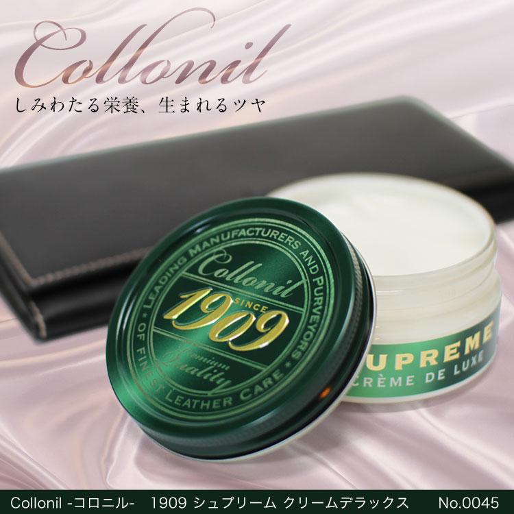 コロニル 0045