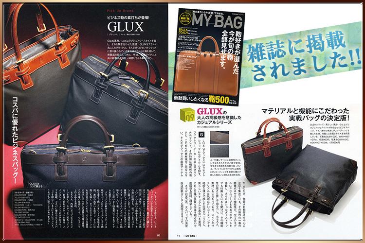 glux_magazine
