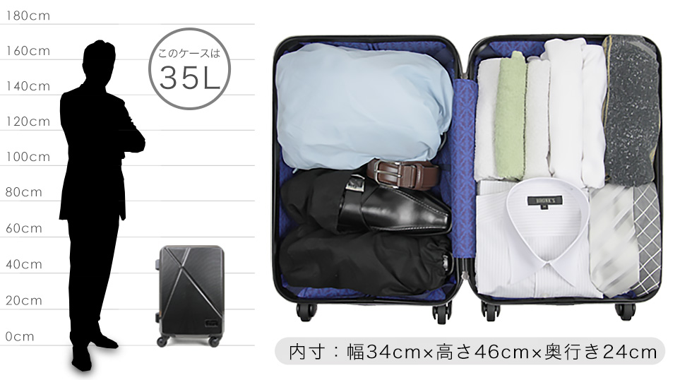 機内持ち込みサイズ(1~2泊向き) キャリーバッグ