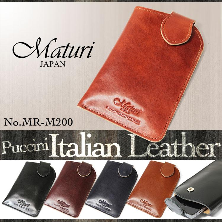 mr-m200_main