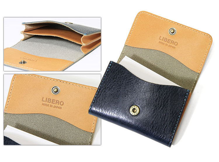 名刺入れ ルビーレザー LIBERO LB-103の内装